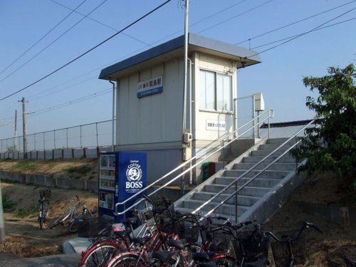 備中箕島駅