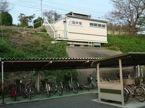 備前田井駅