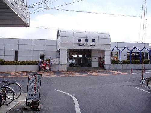 JR庭瀬駅