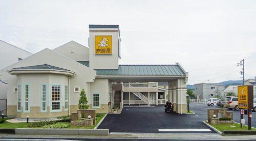 ファミリーロッジ旅籠屋 岡山店