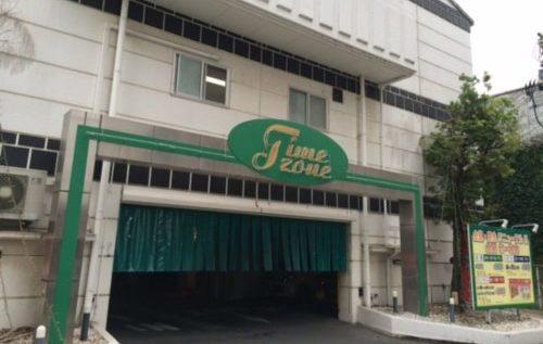 ホテル タイムゾーン