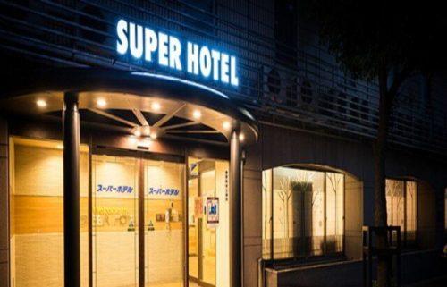 スーパーホテルイン倉敷